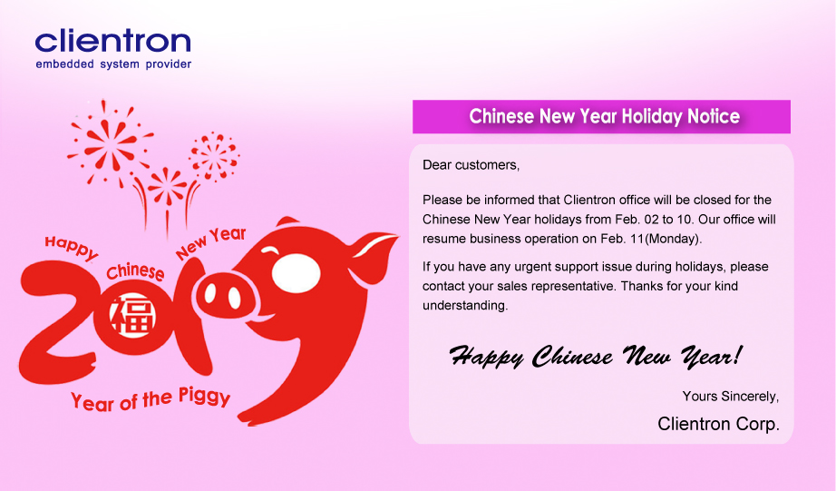 Chinese New Year Holidays Office Closed Notice_News