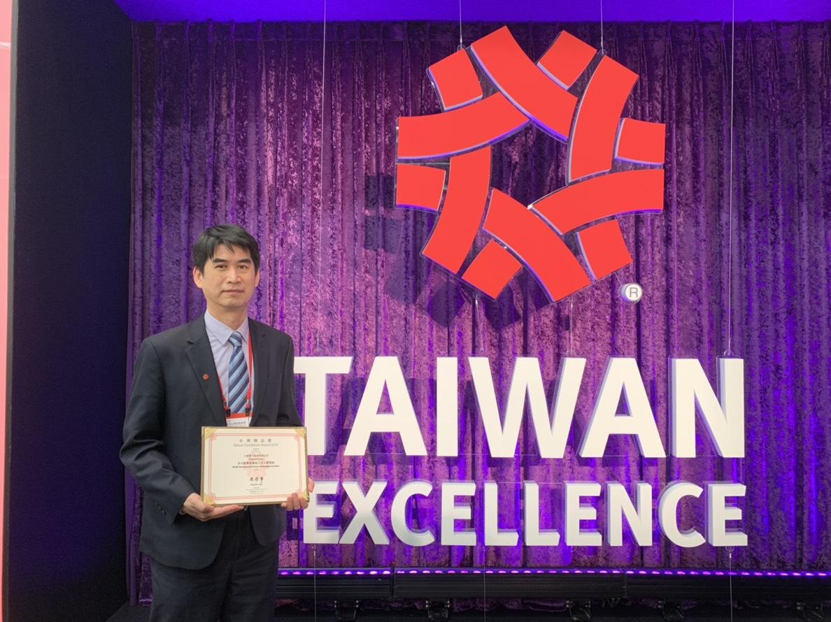 Clientron IT900 won Taiwan Excellence Award