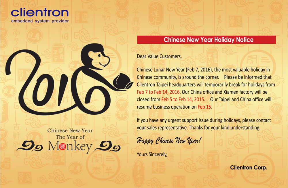 chinese new year holiday notice we ll break for holidays from feb 7