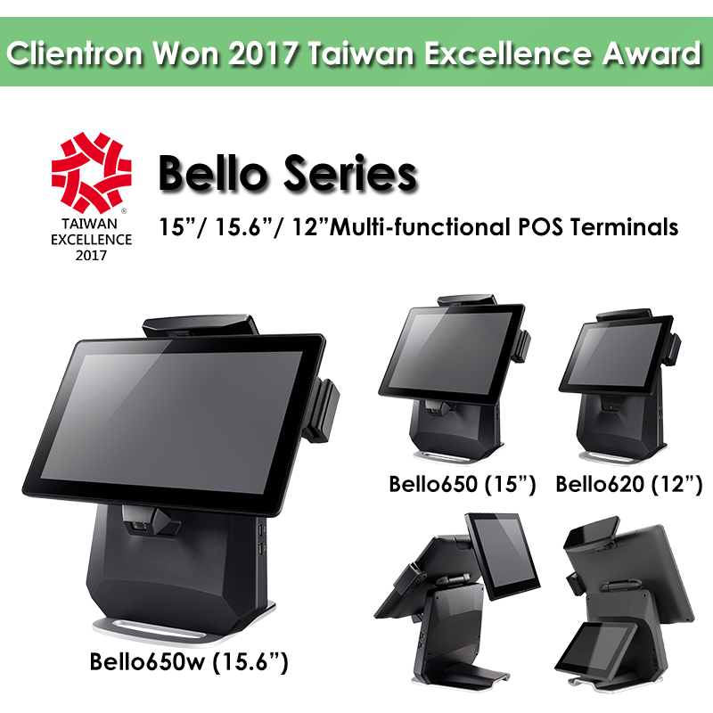 Bello Series is one of 2017 Taiwan Excellence winner