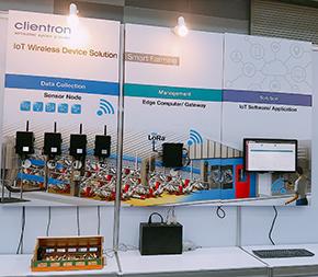 Clientron IoT Smart Farming Solution at VIVAsia 2017