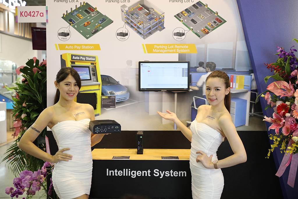 Clientron IT900 Industrial Thin Client