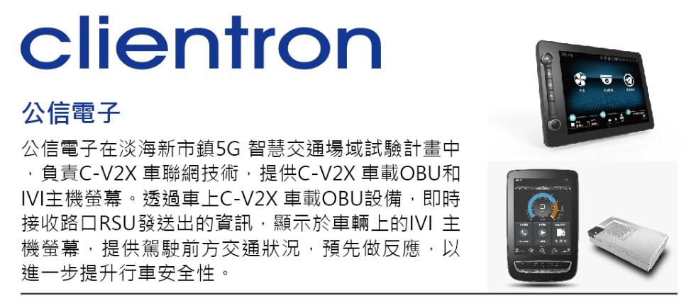 C-V2X