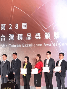 公信電子蟬聯五年榮獲台灣精品獎殊榮