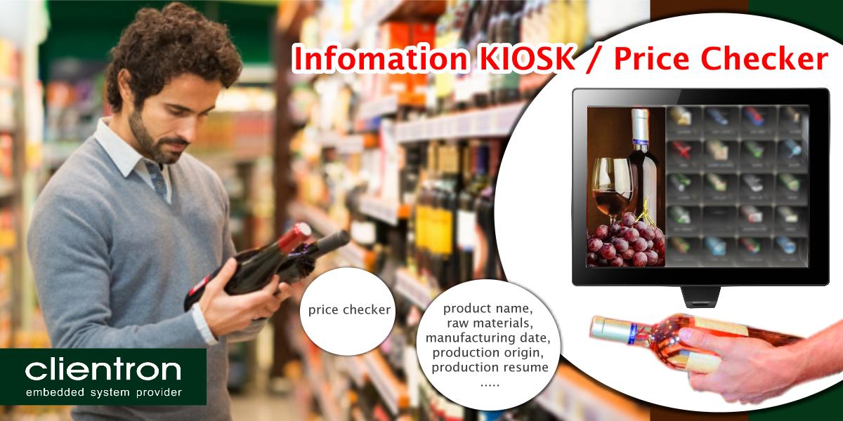 wall-mount information KIOSK, Price Checker, POS, PT2000, Clientron